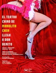 """Cartel de """"El teatro chino de Manolita Chen..."""""""
